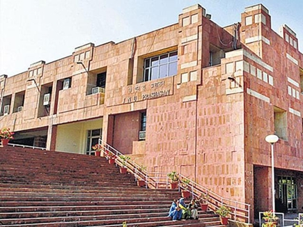 जेएनयू छात्र संघ में अपना उम्मीदवार उतारेगी हिंदू सेना