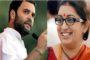 संघ मुक्त या संघ युक्त भारत? गोलवलकर की फोटो के पास क्या कर रहे हैं नीतीश…