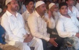 मुस्लिम समाज ने किया डिजिटल रैली का समर्थन