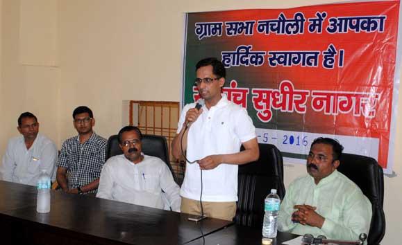 देवेंद्र चौधरी ने गांव नचौली  में  किया ग्राम सचिवालय का उद्घाटन