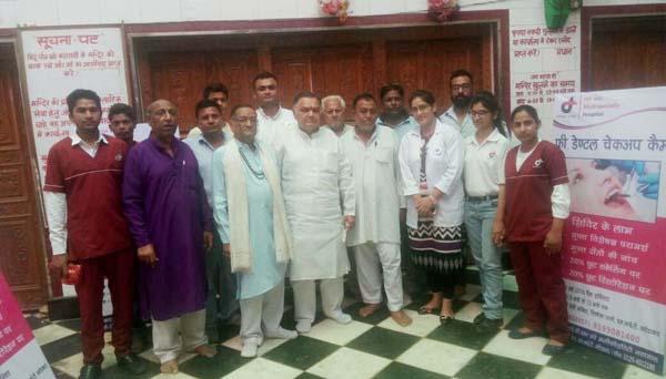 वैष्णोदेवी मंदिर में निशुल्क दंत चिकित्सा कैंप का आयोजन