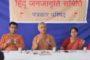 भाजपा सरकार में दलित समाज का हो रहा है शोषण : अशोक तंवर