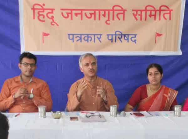 The 5th All India Hindu Convention for the establishment of the 'Hindu Nation' begins in Goa