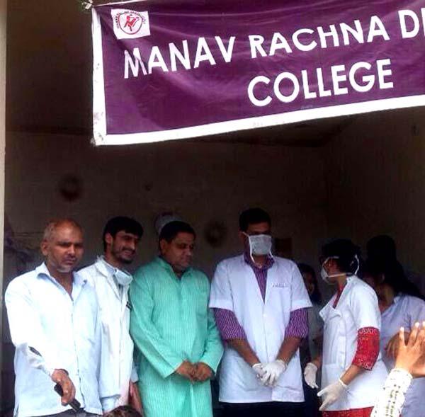 धर्मवीर भडाना ने किया दंत चिकित्सा शिविर का आयोजन