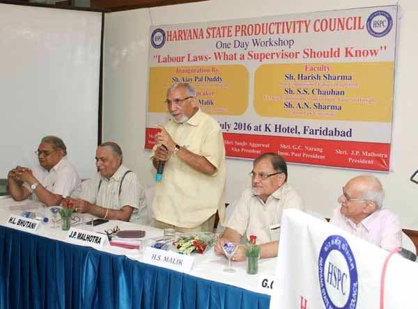 वर्तमान परिवेश में श्रम संबधी कानून में संशोधन की व्यवहारिकता समाप्ति पर:मल्होत्रा