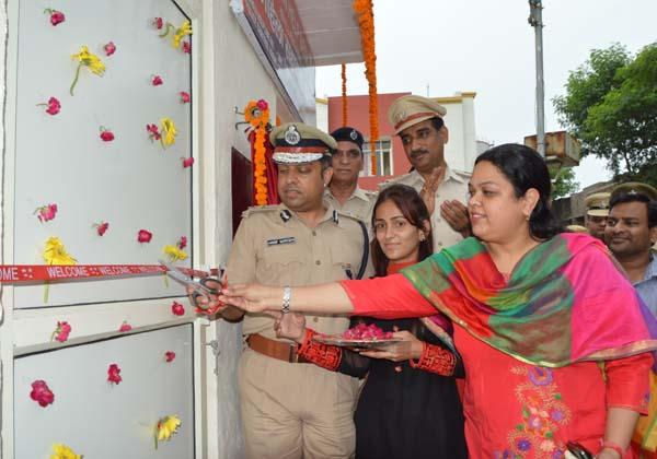पुलिस आयुक्त ने किया महिला हेल्पलाइन का शुभारंभ