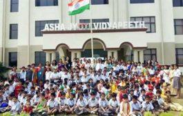 आशा ज्योति विद्यापीठ में मनाया गया स्वतंत्रता दिवस