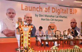 मुचख्यमंत्री खट्टर ने किया विशेष डिजिटल मोबाइल एप का शुभारंभ