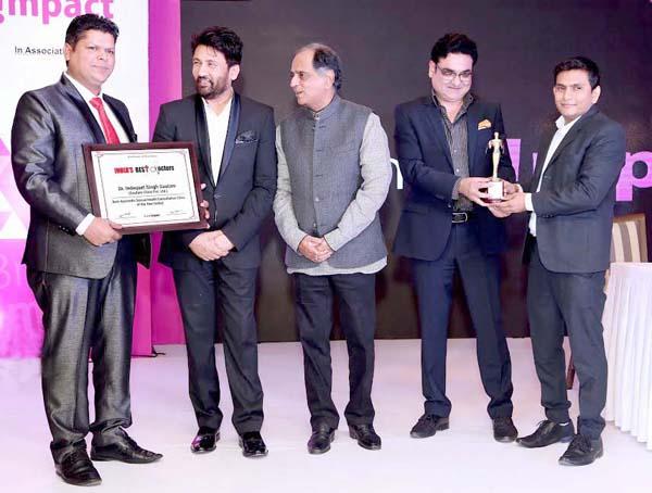गौतम क्लीनिक को मिला बेस्ट आयुर्वेदिक सेक्सुअल हेल्थ कंसल्टेशन क्लीनिक इन इंडिया का अवार्ड