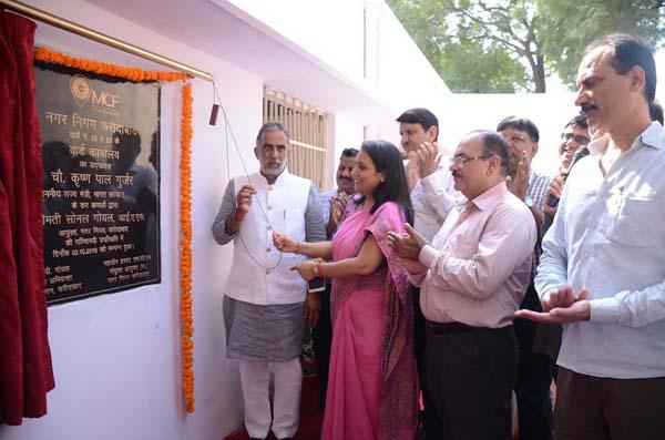 केन्द्रीय मंत्री कृष्णपाल गुर्जर ने किया वार्ड कार्यलयों का शुभारंभ