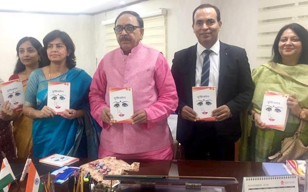 डॉ. अर्चना भाटिया की काव्य रचना दृष्टिकोण का दिल्ली मंत्रालय में हुआ विमोचन