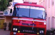 केन्द्रीय उत्पाद शुल्क विभाग में लगी आग, शार्ट सर्किट वजह