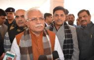 मुख्यमंत्री ने करवाई सूरजकुंड मेले कार्यक्रम बाबत जानकारी उपलब्ध