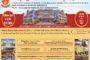फतेहपुर बिलौच गांव में उद्योग मंत्री के स्वागत में उमड़ा भारी जनसैलाब