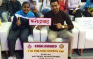 विद्यासागर इंटरनेशनल स्कूल की छात्रा आर्ची यादव को राज्यपाल ने किया सम्मानित