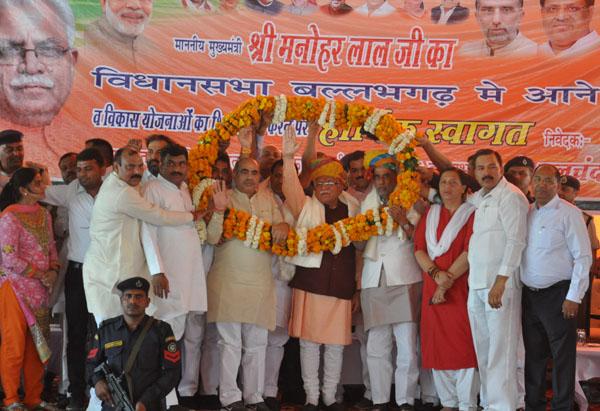 बल्लभगढ जाना जायेगा अब बलरामगढ के नाम से:मुख्यमंत्री