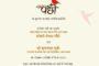 मेनका गांधी ने किया प्रोजेक्ट पंछी का शुभारंभ