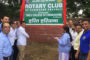 भाजपा सरकारें सभी वर्गों के उत्थान के लिए कर रही कार्य: राजेश नागर