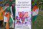 भारतीय संस्कृति ही भारत की पहचान है : अनीता शर्मा