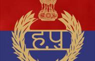 एनआईटी-5 की लूट की घटना ने लगाए पुलिस की कार्यशैली पर प्रश्रचिन्ह