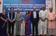 नैशनल मीडिया कॉनक्लेव का आयोजन