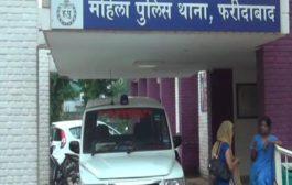 रिश्वत के आरोप में महिला थाने की  महिला अधिकारी निलंबित