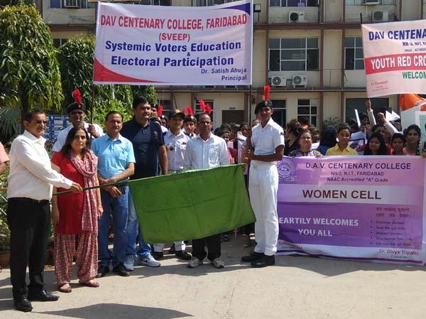 मतदाता जागरूकता रैली का आयोजन