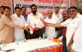 प्रधानमंत्री व मुख्यमंत्री के राज में भ्रष्टाचार बर्दाश्त नहीं: राजेश नागर