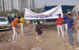 भारतीय विद्या कुंज सीनियर सेकेंडरी स्कूल क्षेत्रीय कॉलोनियों में चलाया सफाई अभियान