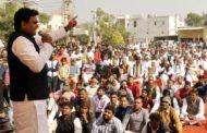 तिगांव क्षेत्र में नौकरियों को लेकर श्वेत पत्र जारी करे भाजपा सरकार : ललित नागर