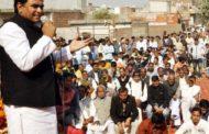 केंद्रीय राज्यमंत्री के 1200 करोड़ को ढूंढ रही है जनता : ललित नागर