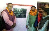 पृथला क्षेत्र के विकास के लिए मुख्यमंत्री ने खोला खजाने का दरवाजा : टेकचंद शर्मा