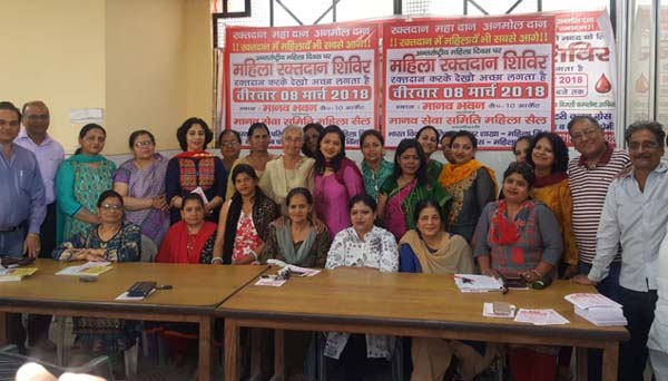 महिला रक्तदान शिविर की तैयारी को लेकर बैठक