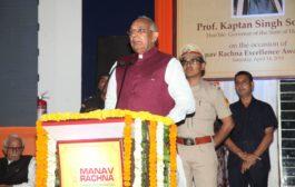 डॉ. ओपी भल्ला की याद में उत्कृष्टा पुरस्कार का आयोजन