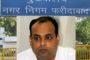 भाजपा सरकार में कंप्यूटर आप्रेटरों की हो रही है अनेदखी : सुमित गौड़