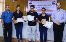 एफआइए द्वारा किया गया 12वें बैस्ट इंजीनियरिंग प्रोजैक्ट प्रतियोगिता का उद्घाटन