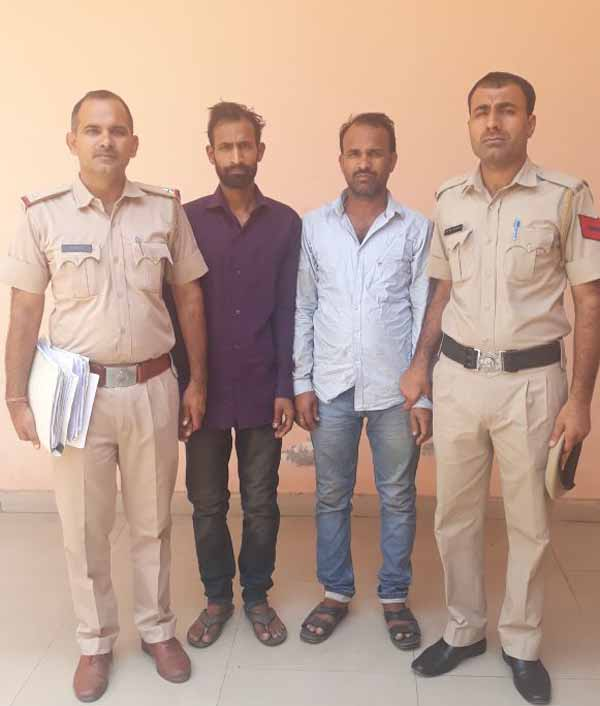 Two accused arrested