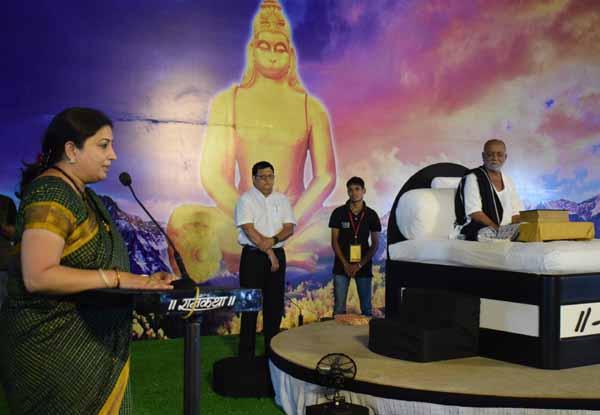 Mourari Bapu launches Shriram story