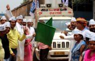 आप नेता धर्मबीर भड़ाना ने बडख़ल विस से किया 'चुनाव प्रचार रथ' का शुभारंभ