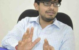 एच.सी.एस अधिकारी रीगन कुमार निंलबित