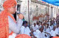 वरिष्ठ भाजपा नेेता राजेश नागर ने सुनी लोगों की समस्याएं