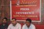 शहीद भगत सिंह के बलिदान को कभी भुलाया नहीं जा सकता: धर्मबीर भड़ाना