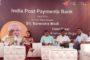 तिगांव क्षेत्र की बदहाली के खिलाफ होगा बड़ा जनांदोलन : ललित नागर