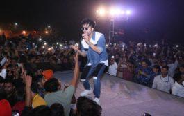 लिंग्याज विद्यापीठ  स्टार नाइट में पंजाबी गायक 'हार्डी संधु' की धूम