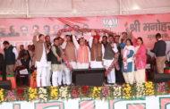 मंत्री विपुल गोयल की रैली ने तोड़े सभी रिकॉर्ड