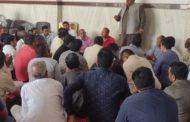 लखन कुमार सिंगला ने कार्यकर्ताओं को बांटी जिम्मेदारिया