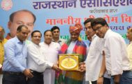 राजस्थान एसोसिएशन द्वारा ओम बिड़ला का स्वागत