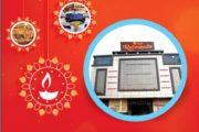 होटल राजमंदिर ने दी दीवाली की शुभकामनायें