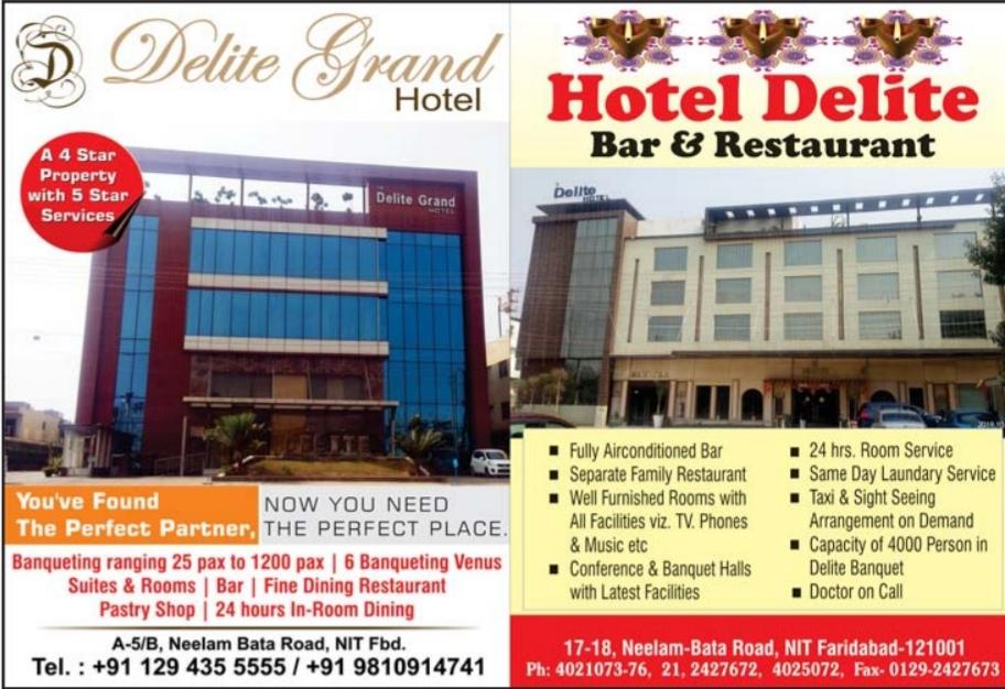 होटल delite ने दी दीपावली की शुभकामनायें