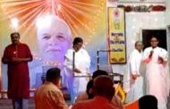 प्रजापिता ब्रह्माकुमारी ईश्वरीय विश्वविद्यालय सेक्टर 21 डी द्वारा दीपावली का पावन पर्व मनाया गया